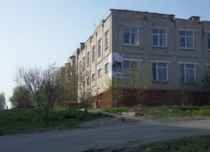 Центральная городская библиотека г. Соликамск