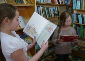 Библиотека-филиал № 13 г. Сыктывкар