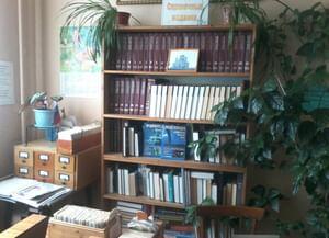 Библиотека-филиал № 1 г. Сокол
