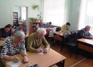 День славянской письменности и культуры в Любытинской библиотеке