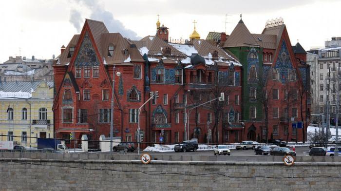Доходный дом П.Н. Перцова