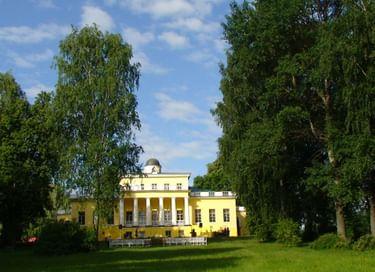 Всероссийский праздник поэзии, посвященный творчеству Ф. И. Тютчева