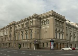 Музей истории Санкт-Петербургской государственной консерватории им. Н.А. Римского-Корсакова