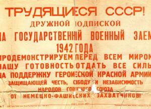 Музей истории сберегательного дела при Северо-Западном банке Сбербанка России