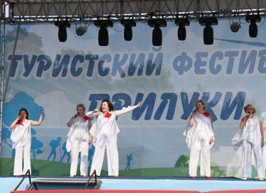 Фестиваль «Прилуки-2017»
