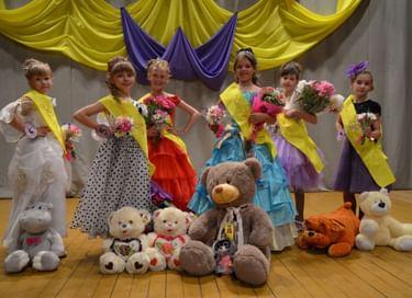 Конкурс «Мисс Маленькая принцесса-2017»