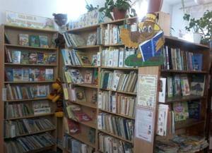 Детская библиотека-филиал № 4 г. Сокол