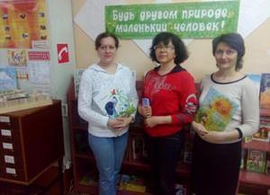 Отдел библиотечного обслуживания № 3 г. Колпашево
