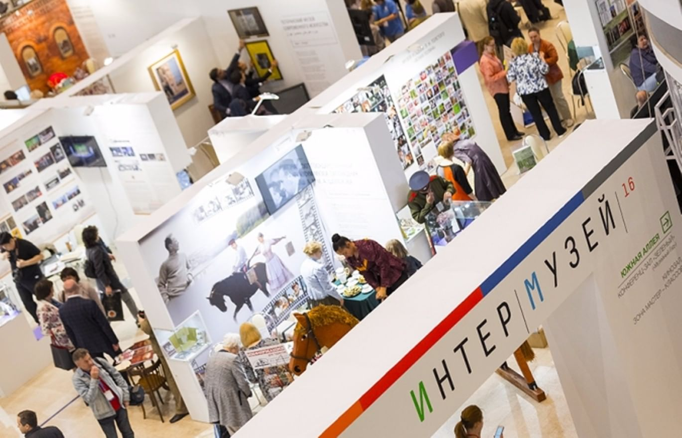 XIX Международный фестиваль музеев «Интермузей-2017». Фотография: imuseum.ru
