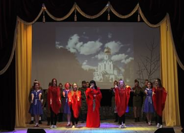 Концерт «Наш дом – Россия!»