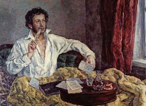 Александр Пушкин. Пьеса «Борис Годунов» для 8 класса