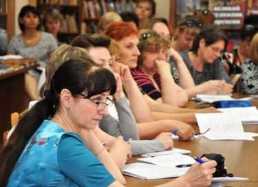 Всероссийский форум работников детских библиотек