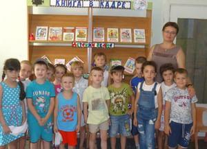 Библиотека-филиал № 3 г. Буденновска