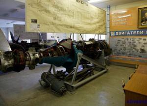 Центр истории авиационных двигателей имени академика Н.Д.Кузнецова