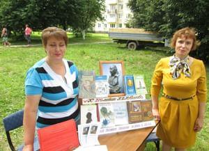 Большеалексеевская библиотека им. Н. И. Новикова