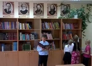 Отдел библиотечного обслуживания № 7 с. Тогур