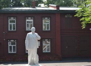 Дом-музей В.И. Ленина (г. Казань)