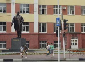Центральная городская библиотека им. А. С. Пушкина г. Клинцы