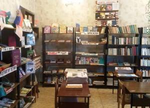 Назаровская сельская библиотека