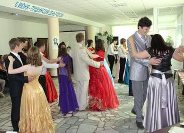 Районный праздник «Пушкинский бал – 2017»