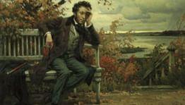 Александр Пушкин. «Медный всадник»