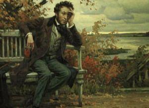 Александр Пушкин. Поэма «Медный всадник» для 7 класса