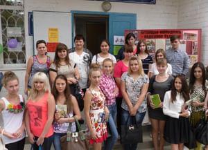 Центральная юношеская библиотека г. Буденновск