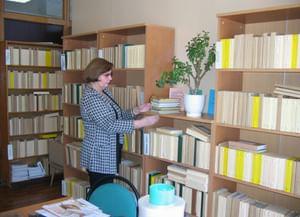 Библиотека № 25 Центр обслуживания незрячих и слабовидящих