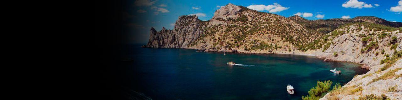 Культурно отдыхать умею: Крым