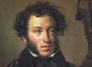 Александр Пушкин. Лирика для 5 класса