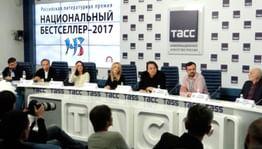 Объявлен победитель литературной премии «Нацбест-2017»