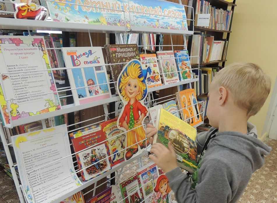 Библиотечные выставки в картинках