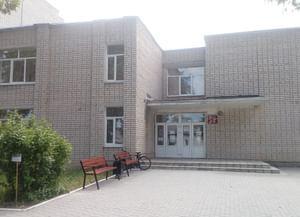 Детская библиотека г. Клинцы