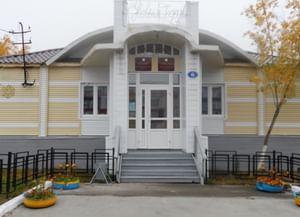 Детская библиотека с. Красноселькуп