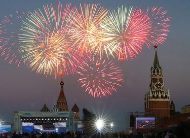 Праздничный концерт, посвященный Дню независимости России
