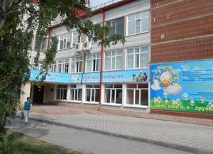 Библиотечно-эстетический центр г. Асино