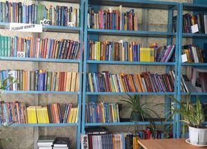Библиотека-филиал № 8 с. Катар-Юрт