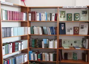 Библиотека-филиал № 6 с. Янди