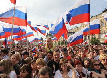 Патриотическая акция «Россия – Родина моя»