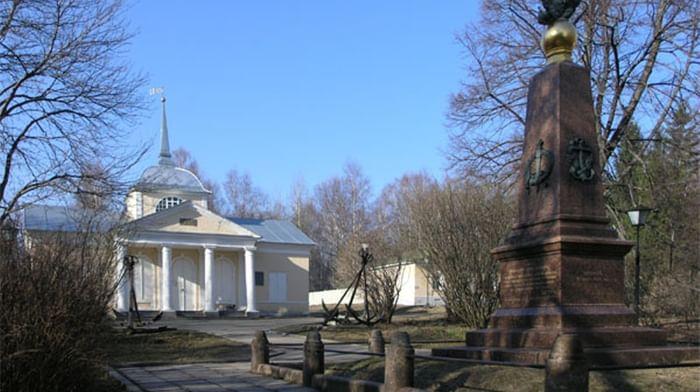 Музей-усадьба «Ботик Петра I»