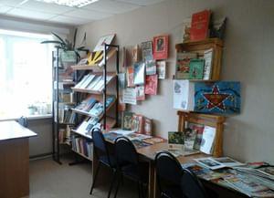 Золинская сельская библиотека