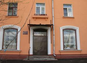 Городская библиотека-филиал № 1 г. Видное