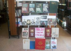 Яблоневская библиотека