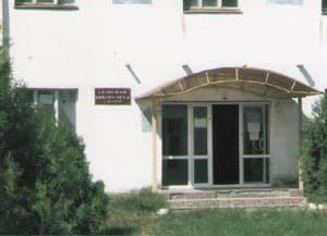 Сельская библиотека с. Белгатой