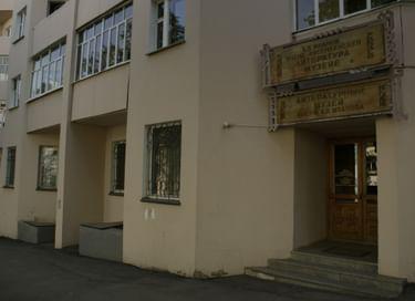 Экспозиция Литературного музея им. К. В. Иванова