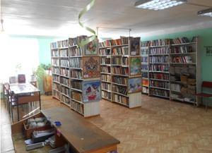 Отдел библиотечного обслуживания № 5