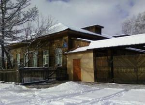 Ширинский районный краеведческий музей