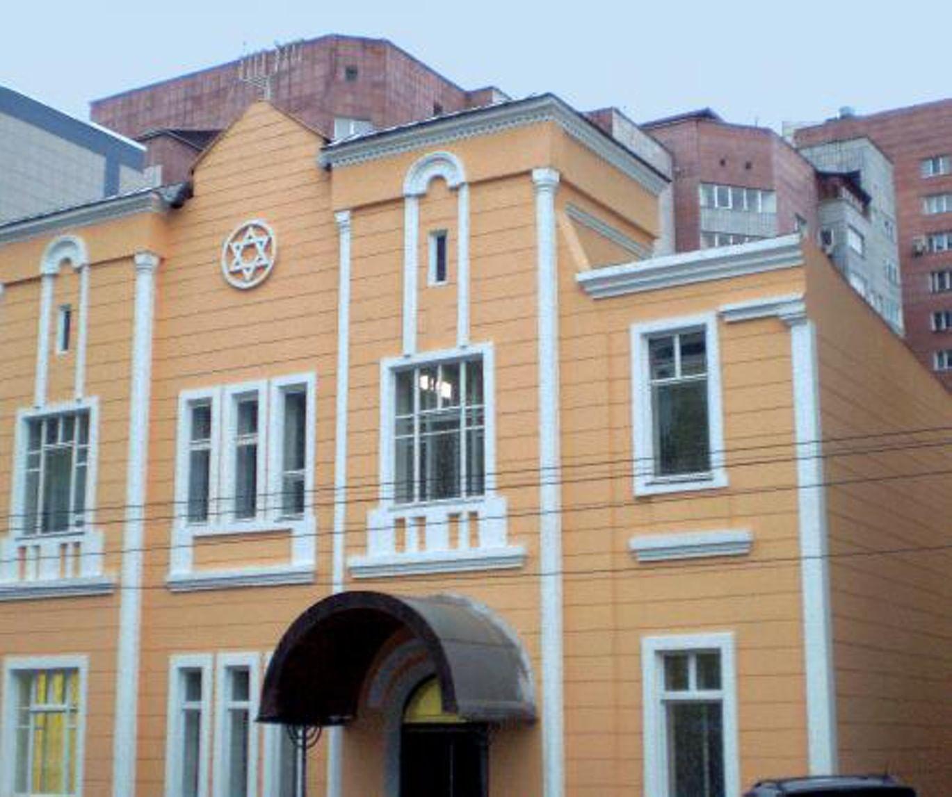 Центральная пермская синагога. Фотография: soyuz-ig.ru