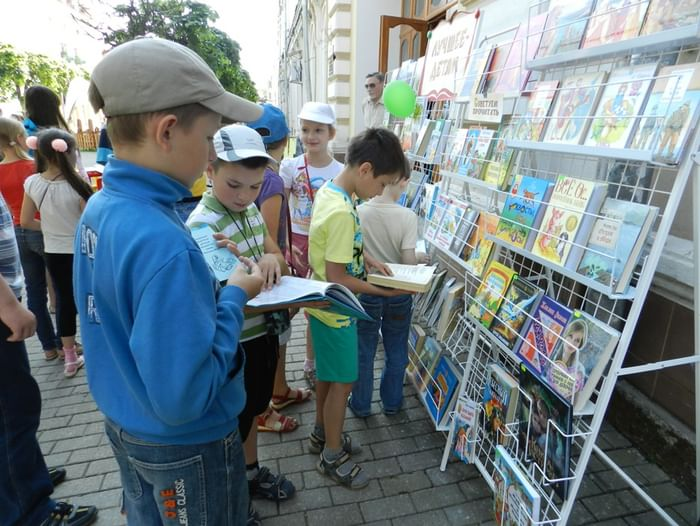 Программа летнего чтения «Лето, книга, я – друзья»