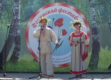 VI Фокинский литературно-музыкальный фестиваль «Счастлив тот, кто счастлив дома, на своей родной земле»